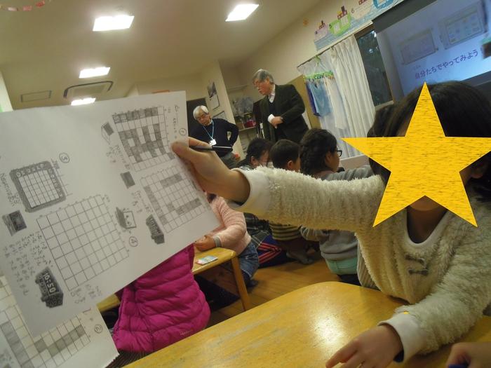 マリンキッズ科学教室⑤.JPG