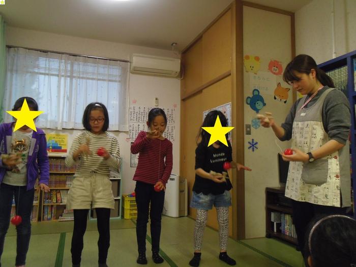 マリンキッズお正月-けん玉②.JPG