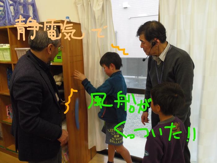 きかんしゃ科学教室⑤.jpg