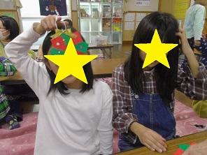 写真② (1).JPG