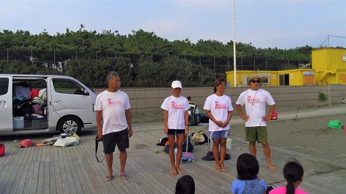 18おひさま砂浜運動会1_(1)[1].jpg