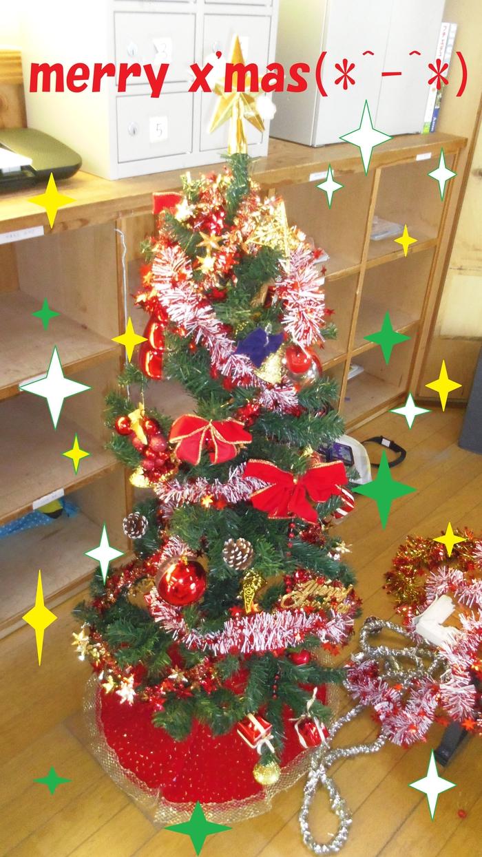 18おひさま クリスマスツリー.jpg