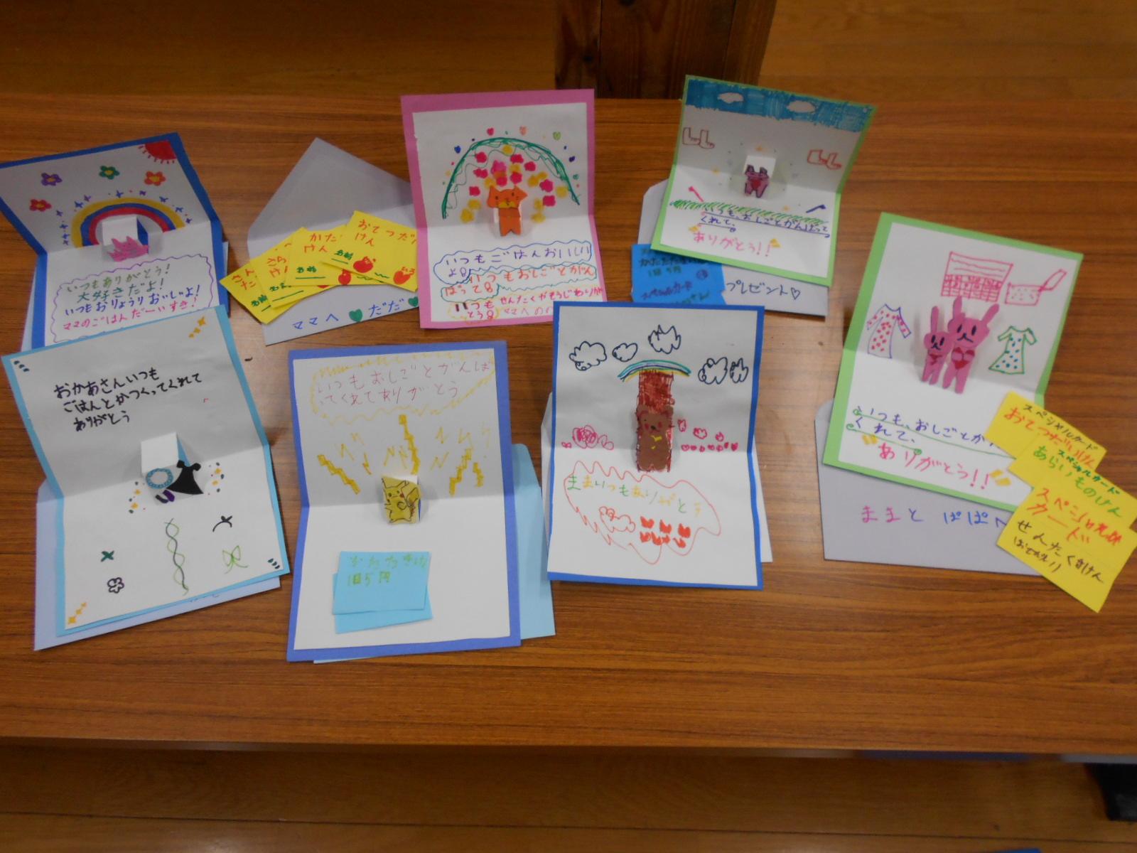 勤労感謝の日カード3[1].JPG