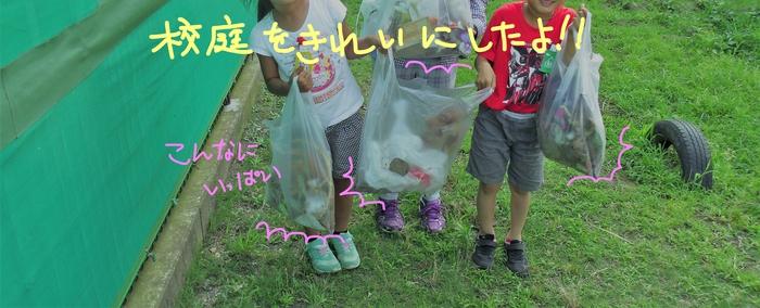 きかんしゃクラブ 清掃②_LI.jpg
