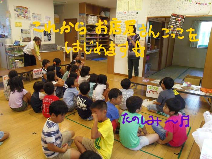 きかんしゃクラブTOP.jpg