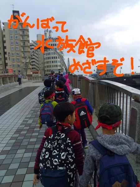 きかんしゃ3.jpg