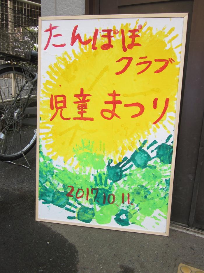 たんぽぽ1.JPG