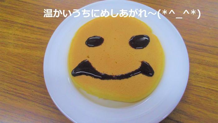 18おひさま ホットケーキ.jpg