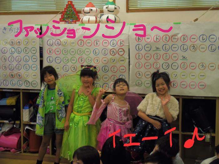 きかんしゃクリスマス1.jpg
