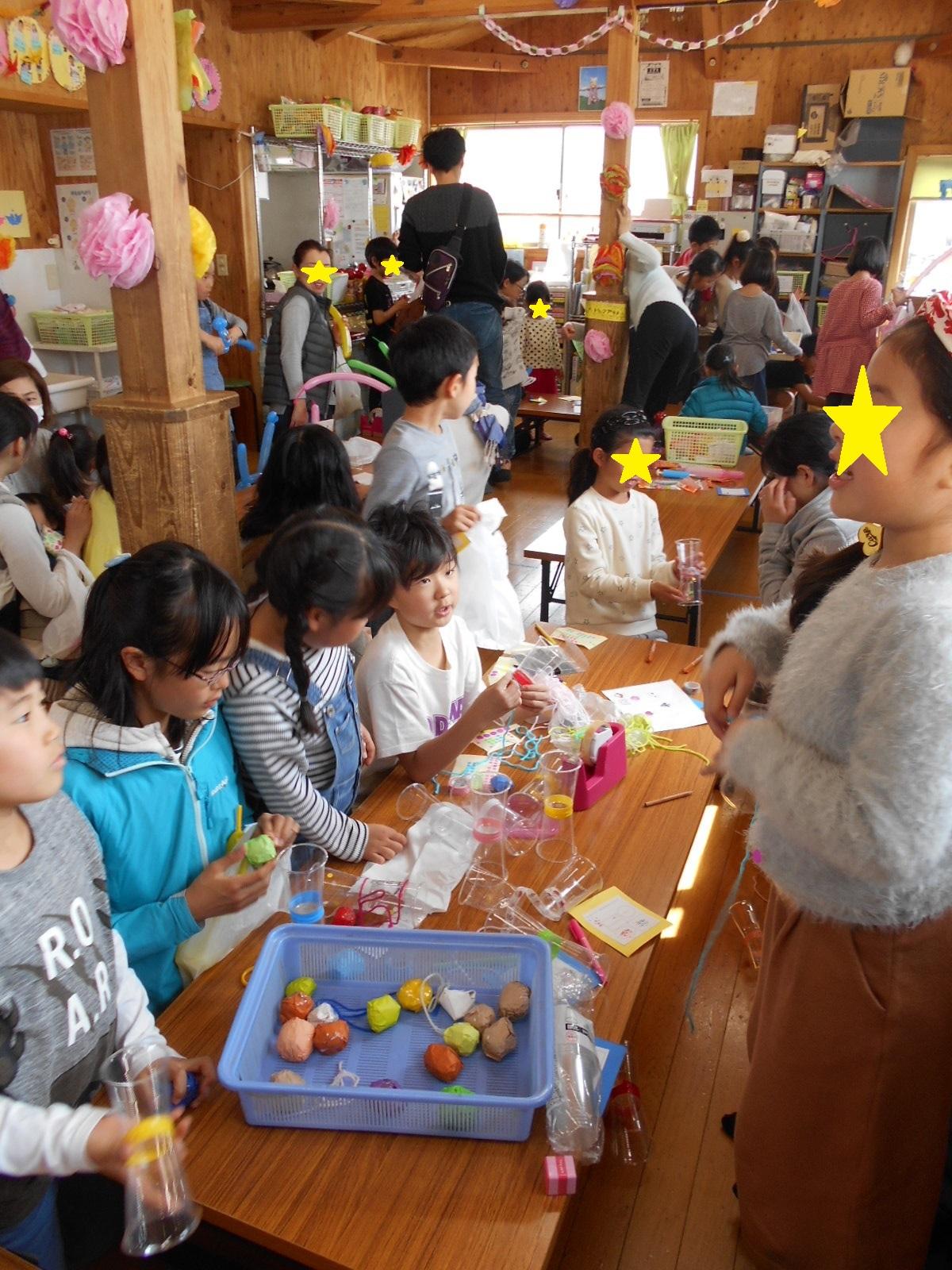 児童クラブ祭りHP2.jpg