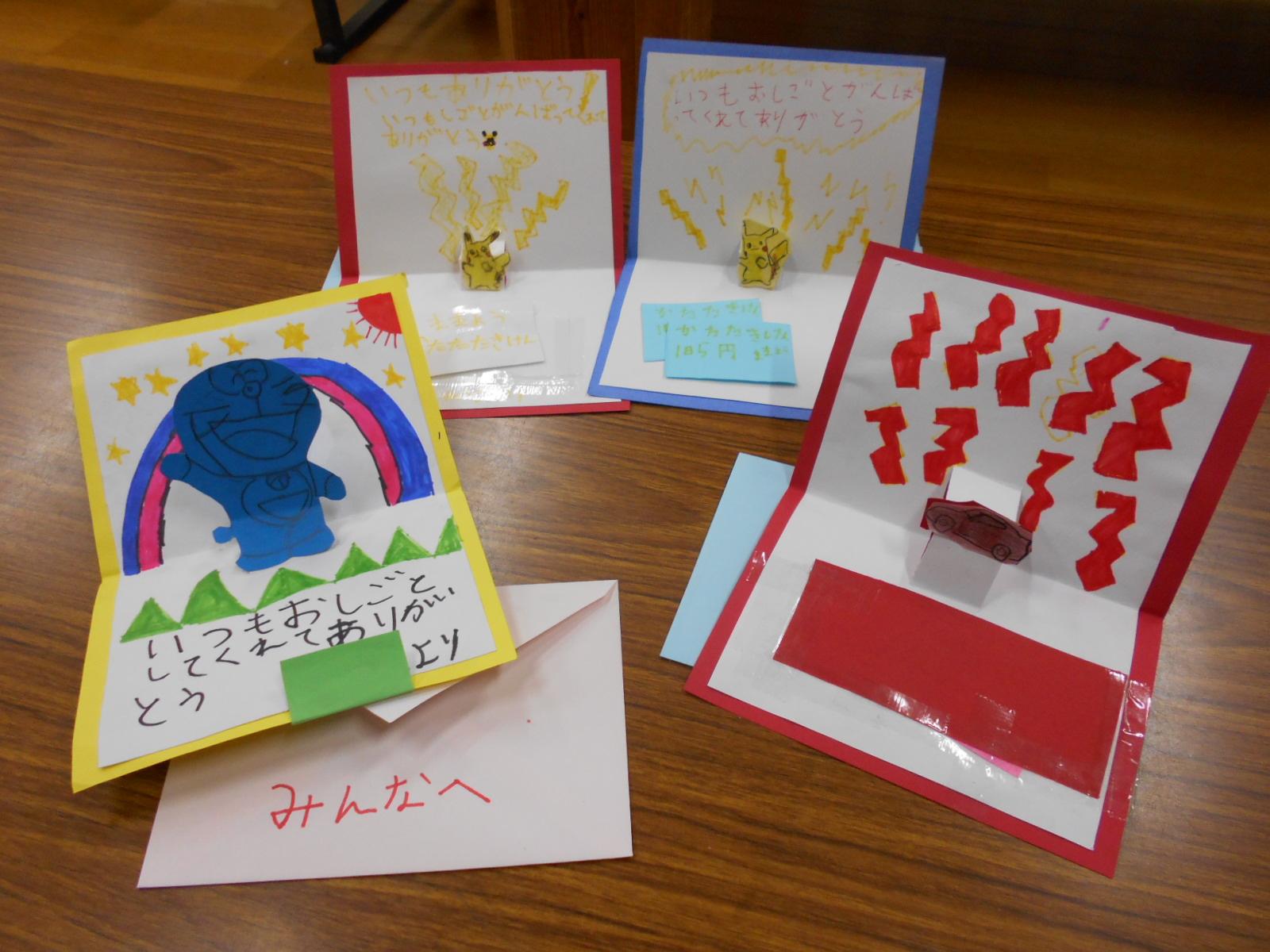 勤労感謝の日カード5[1].JPG
