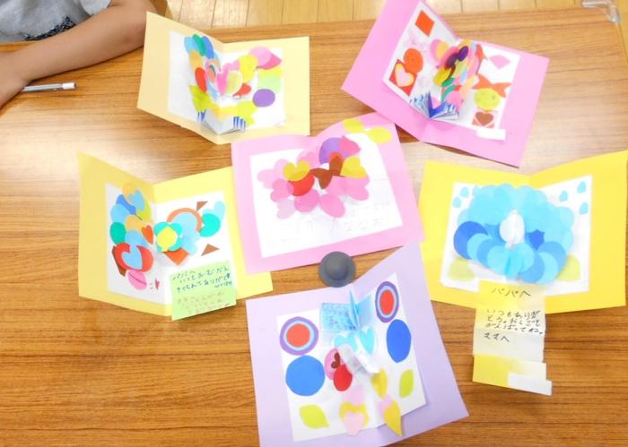 6月家族の日のプレゼントカード.jpg