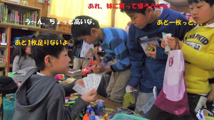 18おひさま 蚤の市6.JPG