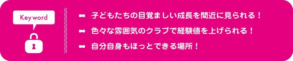 senanami-04.jpg
