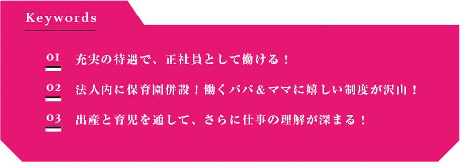 kaneko003.jpg