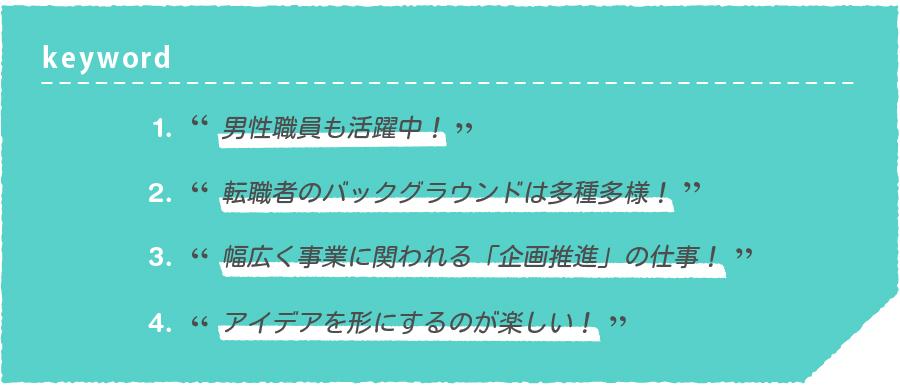 2019chigasaki_01_03.jpg
