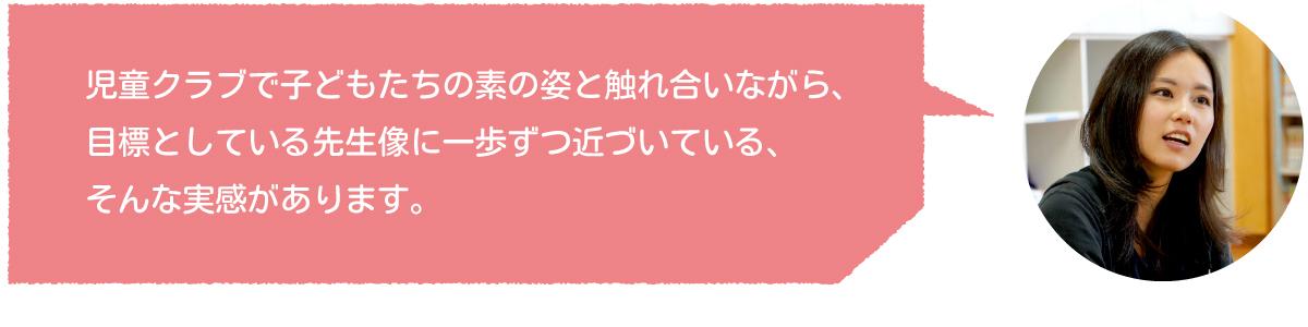 2019chigasaki_interview_02_05.jpg