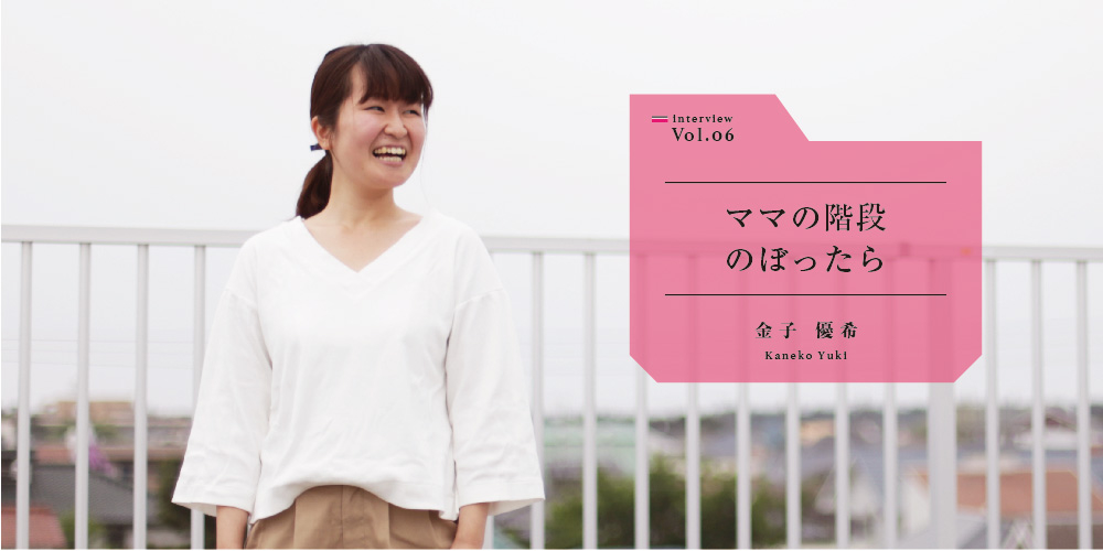 kaneko001.jpg