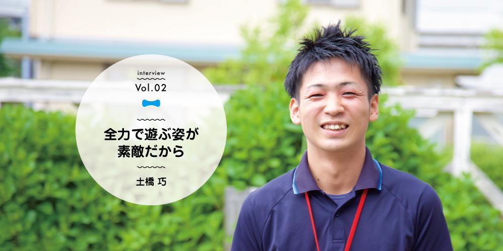 dobashi-01.jpg
