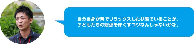 dobashi-02.jpg