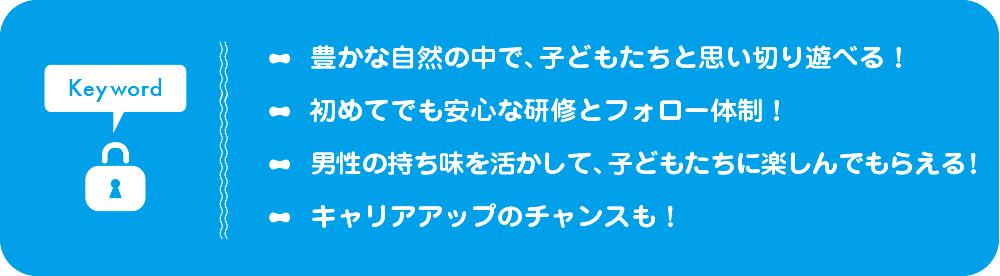 dobashi-04.jpg