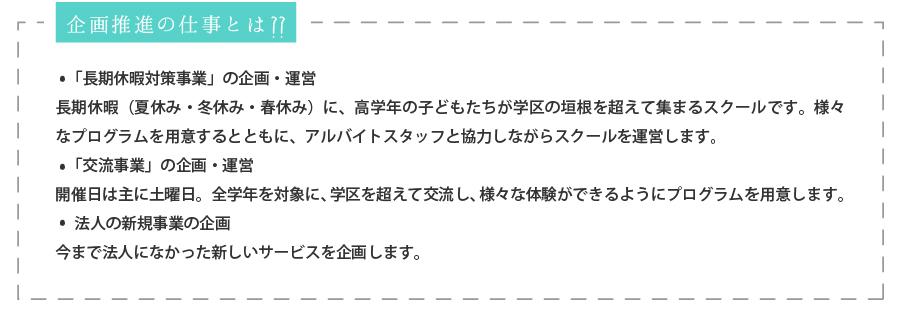 2019chigasaki_01_shigototoha.jpg