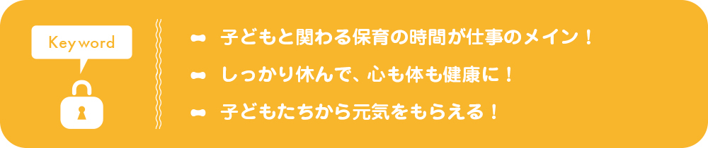 mitsui-04.jpg