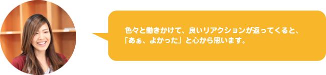 mitsui-10.jpg